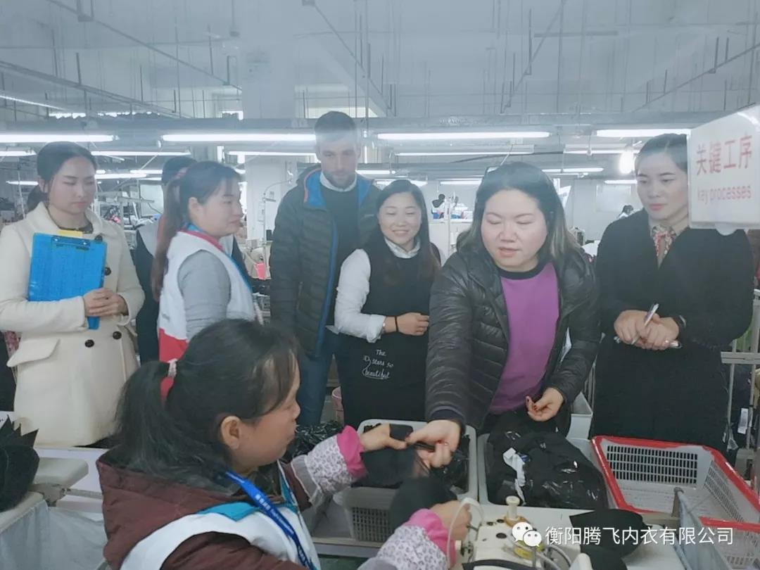 迪卡侬法国买手参观腾飞内衣衡阳工厂